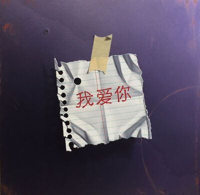 Otto Duecker, 'Love Note (Mandarin)', 2015
