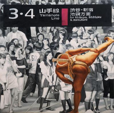 RYOKO WATANABE, 'Equilibrium', 2009