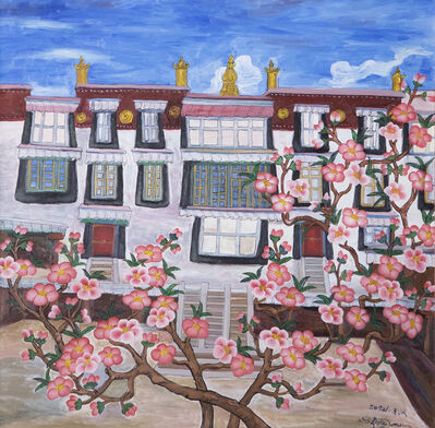 Tsering Drolma 次仁卓玛, 'Landscape 3 《风景 3》', 2017