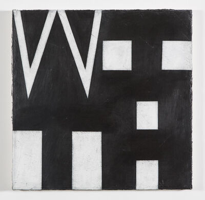 Allan Graham, 'WITH', 2013