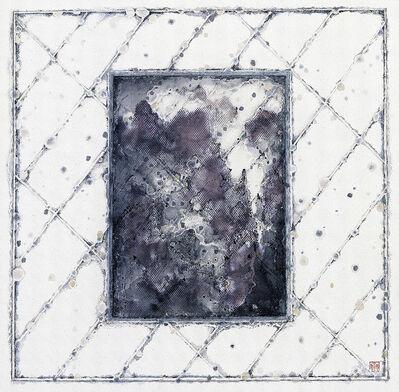 Wucius Wong, 'Window Dream', 2004