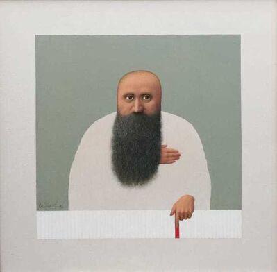 Alfredo Castañeda, 'La nota angular', 1995