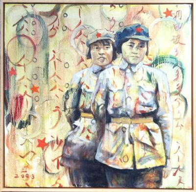 Hung Liu, 'Women Warriors II', 2004