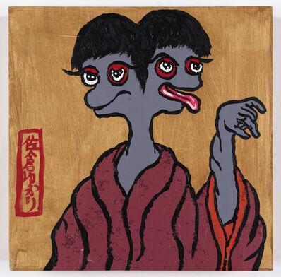 Yukari Sakura, 'The Two-heads (Domo-komo)', 2017