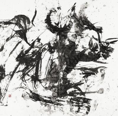 Hsu Yung Chin 徐永進, 'Learn from Nature II 道法自然(二) ', 2014
