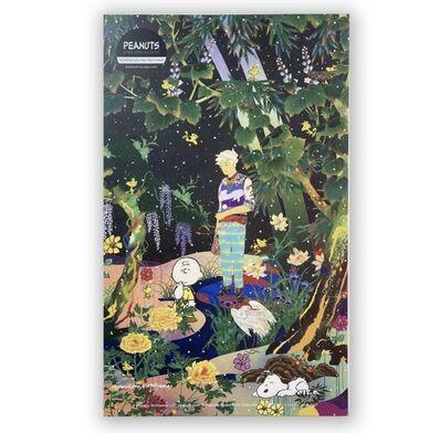 Tomokazu Matsuyama, 'Falling Passage (Blanket)', 2020