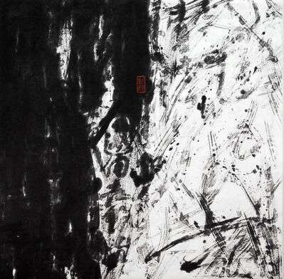 Fung Ming Chip, 'Shadow, Sand Script, Post Marijuana', 2000