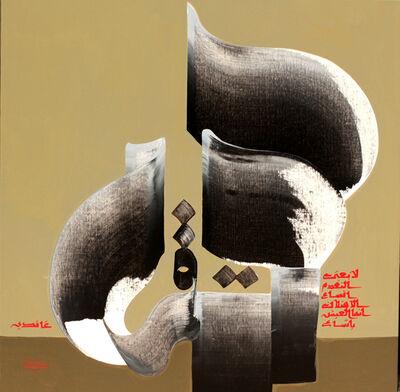 Hassan Massoudy, 'Untitled ', 2014