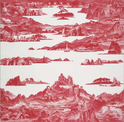 Sea Hyun Lee, 'Between Red - 017JAN01', 2017