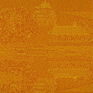 Lu Xinjian 陆新建, 'The Imperial Palace Watchtower 故宫角楼', 2016