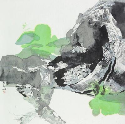 LEE Chung-Chung, 'Tranquil Island', 2016