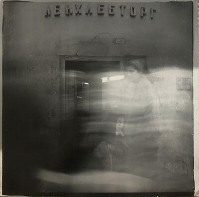 Alexey Titarenko, 'Bread Store, St. Petersburg', 1992