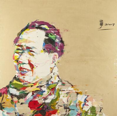 Ren Zhenyu, 'Portrait Mao', 2007
