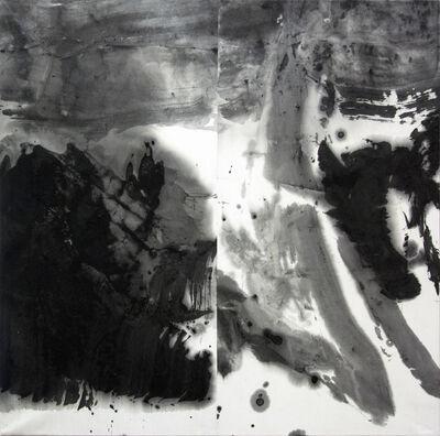 Lan Zhenghui, 'Hesitation (JN06)', 2019