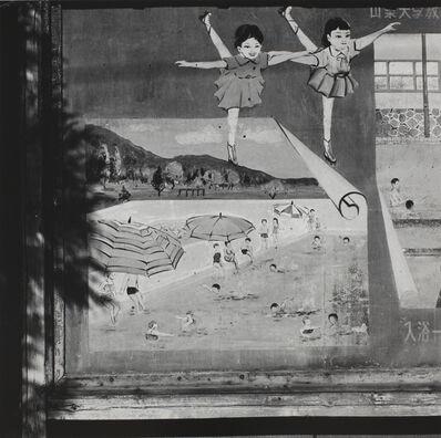 Issei Suda, 'Yamnashi Kofu', 1975