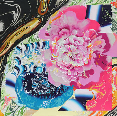 Mizuno Rina, 'A Soft Flower', 2020