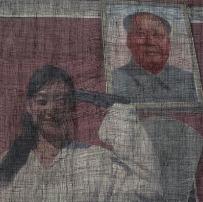 Ma Yanling, 'Untitled (Mao)', 2005