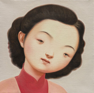 Lin Hairong, 'Portrait', 2017