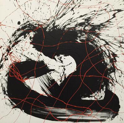 Qin Feng 秦风, 'Desire Scenery 010', 2014