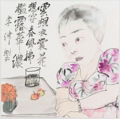 Li Jin 李津, 'Morning Dew', 2019