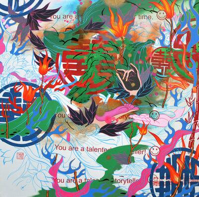 Jiha Moon, 'Mystery Sonata', 2013