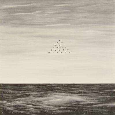 Robyn O'Neil, 'The Minds of Others', 2009