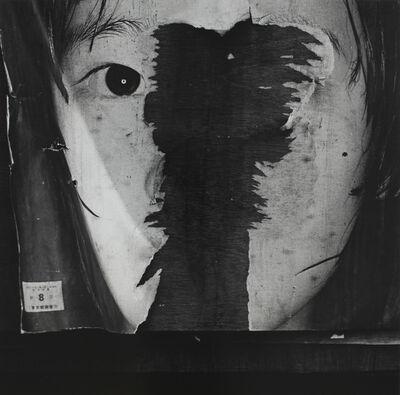 Issei Suda, 'Matsuri no koroni, 1976', 1976