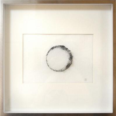 Cyoko Tamai, 'The Paring of Diagram Ⅰ', 2018