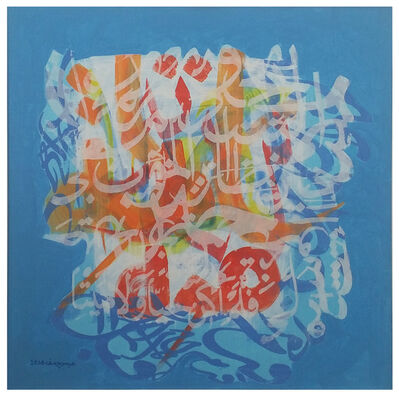 Abbas Yousif, 'Untitled', 2014
