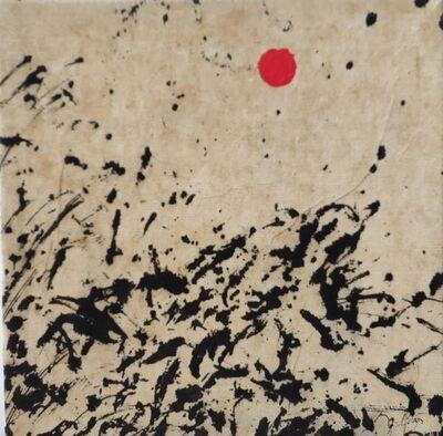 Nguyen Cam, 'Fragments 9', 2014