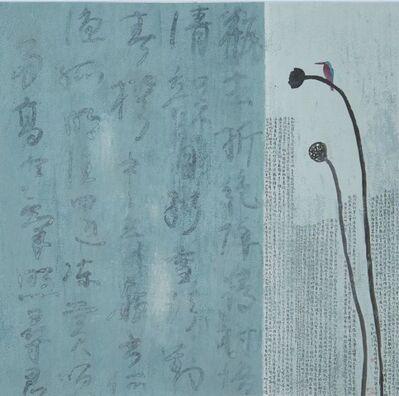 Hong Zhu An, ' 风 Zephyr', 2016