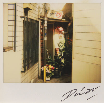 Daido Moriyama, 'Untitled from Bye-bye Polaroid', 2008