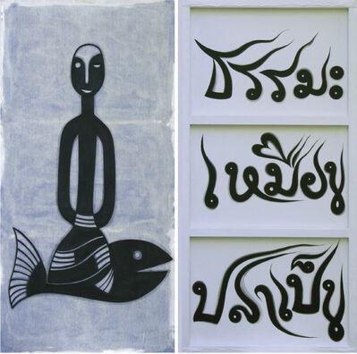Kamin Lertchaiprasert, 'Dhamma always flows against the current, as same as living fish', 2009