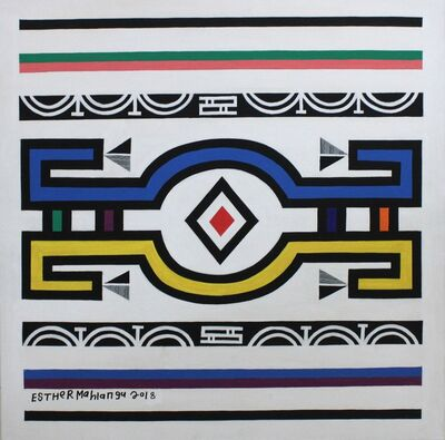Esther Mahlangu, 'Ndebele Abstract - C000890', 2018