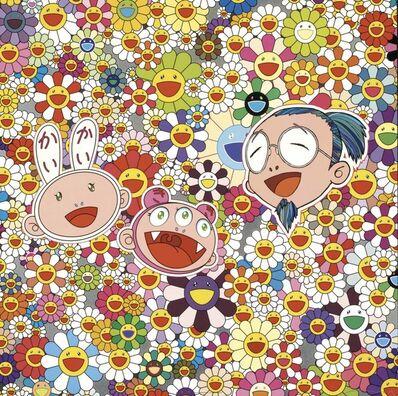 Takashi Murakami, 'Kaikai Kiki and me ', 2008