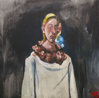 McLean Edwards, 'Rosary', 2017