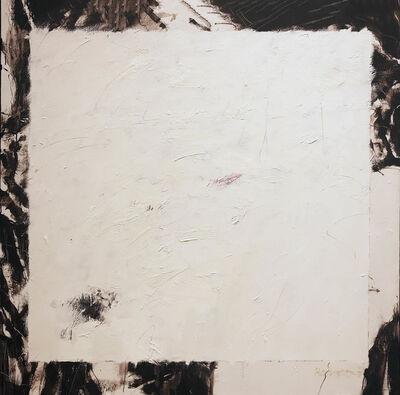Dan Howard, 'Erotique: Two/Peripheryesque', 2015