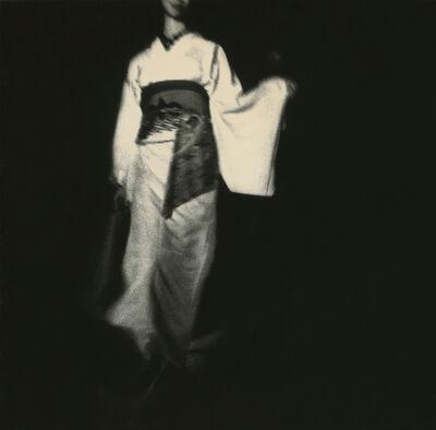 Miho Kajioka, 'BK0075', 2011