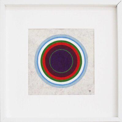Nicolas Dubreuille, 'Sans Titre Ref (413)', 2017