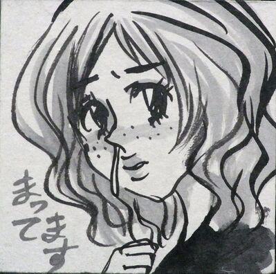 Natsumi Ishiyama, 'Matteruwa 7', 2010