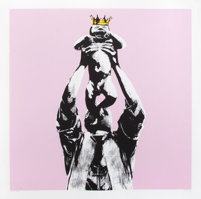 DOT DOT DOT, 'Vandal King', 2015