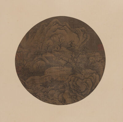 Chinese School, 'Circular Format, Pavilion in a mountainous landscape', 19th Century