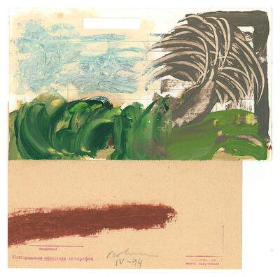 Karl Bohrmann, 'Untitled (Landscape with palm tree)', 1994