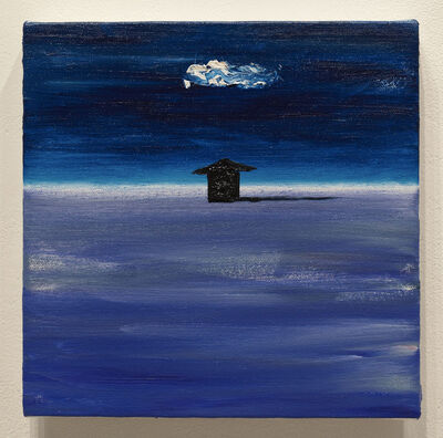 Koji Nakazono, 'Untitled', 2013