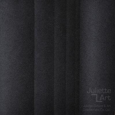Liu Jiahua - 刘家华, '伪秩序16 - Pseudo-Order 16', 2016