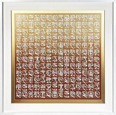Cryptik, ''Loveletter II' (framed)', 2020