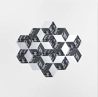Lulwah Al Homoud, 'Growing Cubes 1', 2013