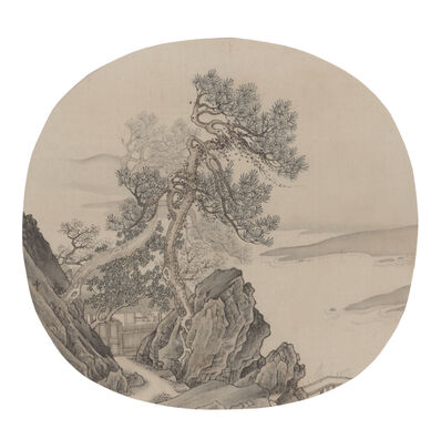 Yau Wing Fung 邱榮豐, 'The pine and cottage', 2014
