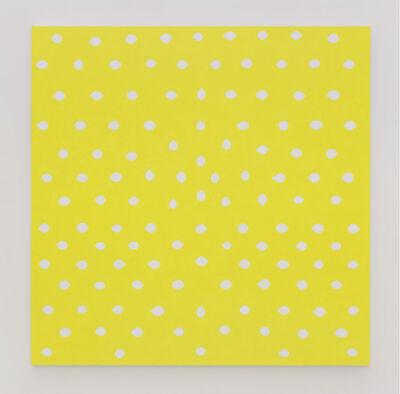 He Xiangyu, '121 Lemons', 2016