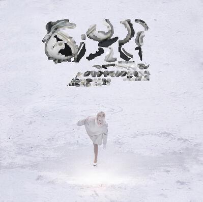 Catrine Val, 'Vom Wesen des Grundes', 2017